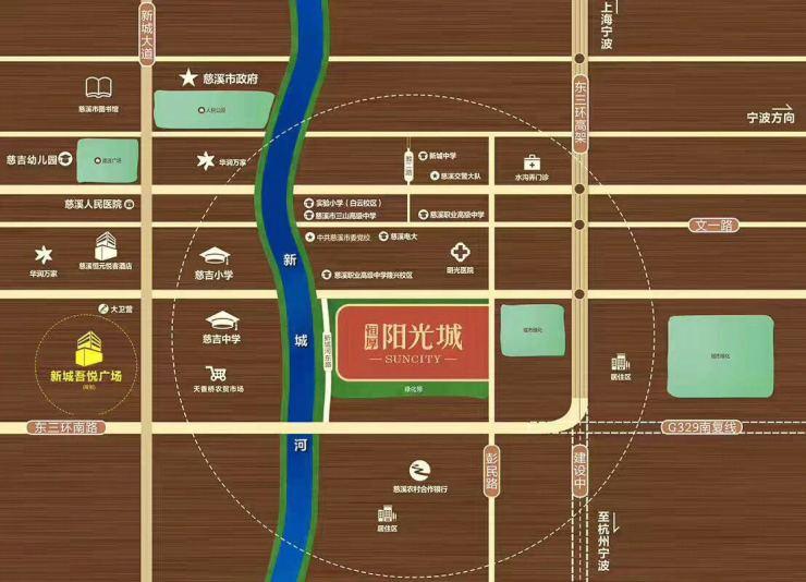 慈溪恒厚阳光城——【官方网站】欢迎您!