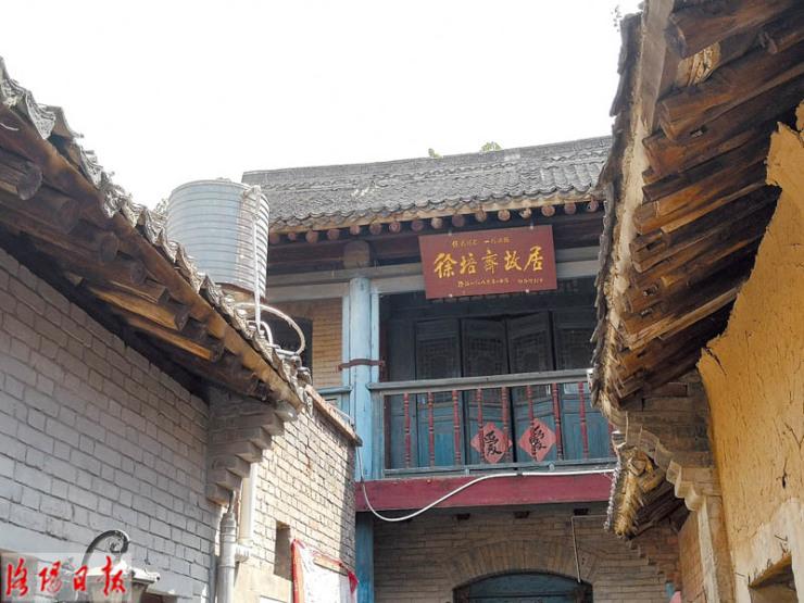 洛阳老城御路街31号:一座百年小院 一位誉满洛城的英雄