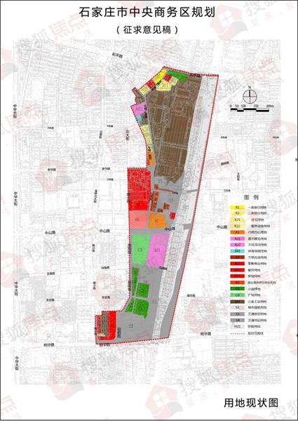 重磅!石家庄中央商务区规划首曝光 三大功能区总占地1620亩