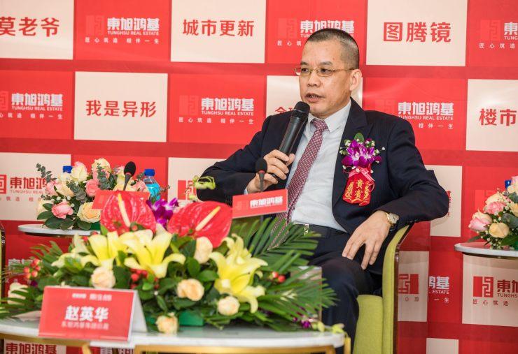 专访东旭鸿基地产赵英华:丛林之下,做小而美的自己,无问西东