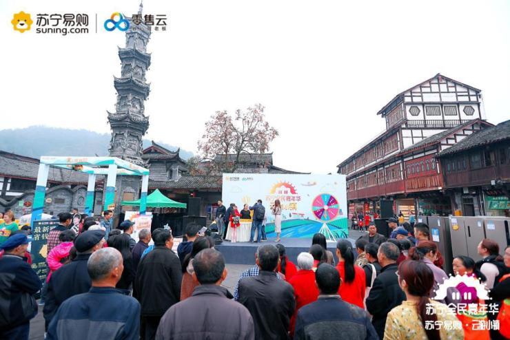 板桥镇云游小镇折射苏宁助力乡镇创业和经济发展