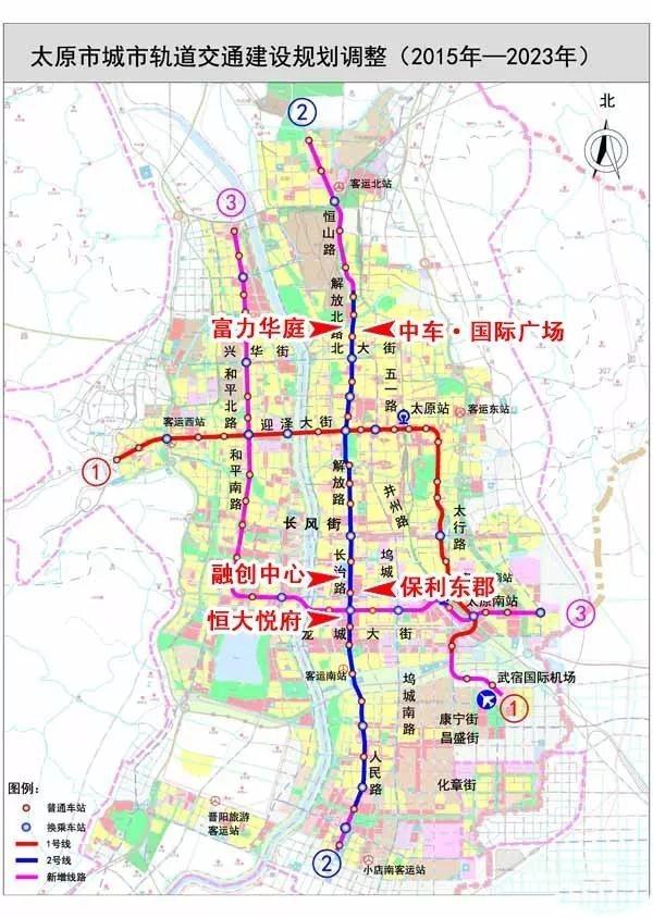 太原投3.5亿元兴建轨道交通控制中心 掌控1~8号线