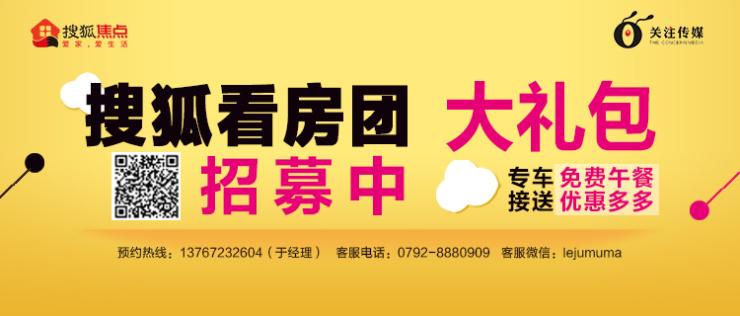 """九江物业服务行业有了""""黑名单""""制度!""""单上有名""""后果很严重!"""