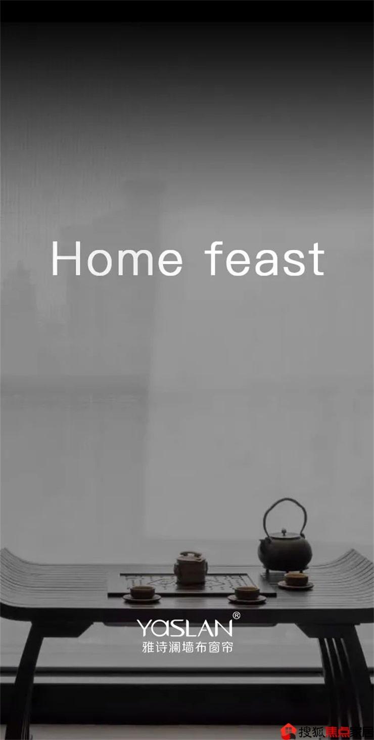 《【摩登3注册平台】【YaSLAN墙布窗帘】潇洒时尚,一个人的家居盛宴》