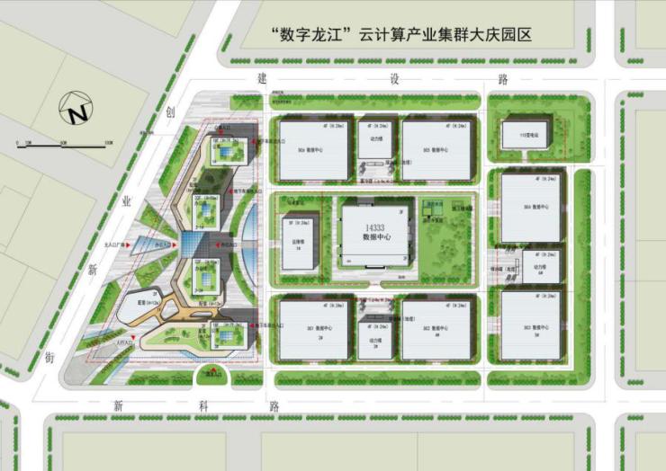 大庆高新区 不负时代的厚望大庆站插图(5)