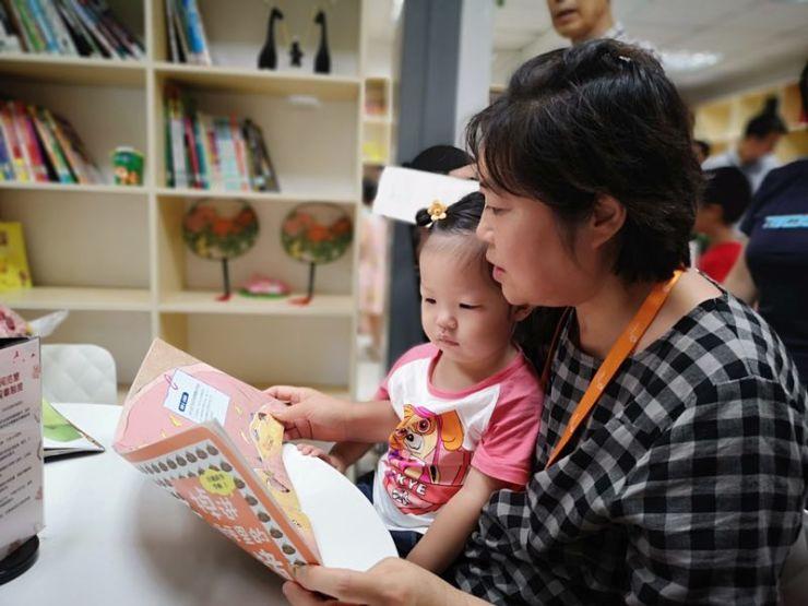 扬帆书海|9月8日,玲东花园图书借阅中心正式揭牌!