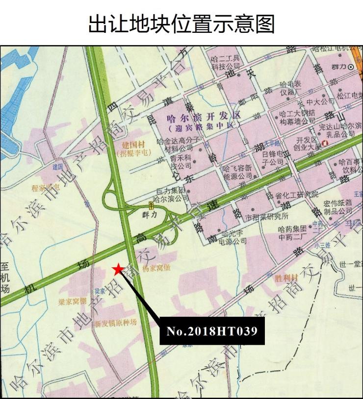 金地进驻哈尔滨 6.24亿斩获群力地块楼面价5090元/平米