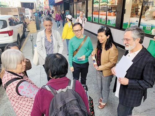 华裔苖丽娟参选旧金山教育委员 走访华埠拉票