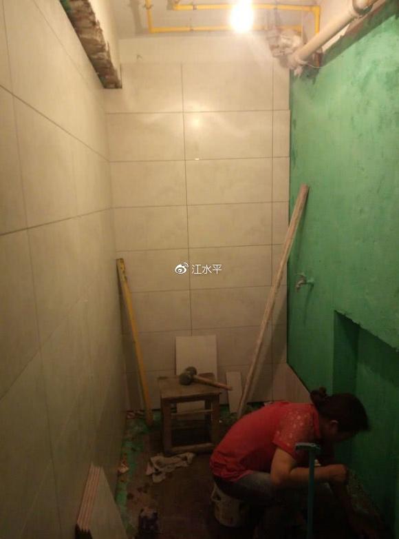 卫生间装修防水要做好,不然等着在家看海吧!