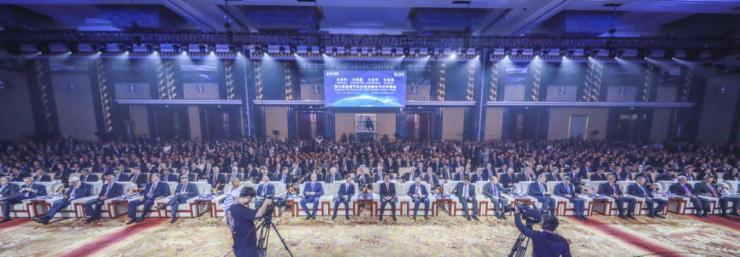 """云集206家汽车工业巨头  恒大举行新能源汽车""""史诗级峰会"""""""