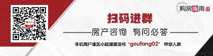 海淀新房金隅尚林家园申购中 首付低至84万