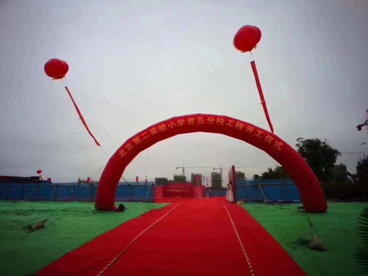 高新区又填名校 北京实验二小青岛分校今开工