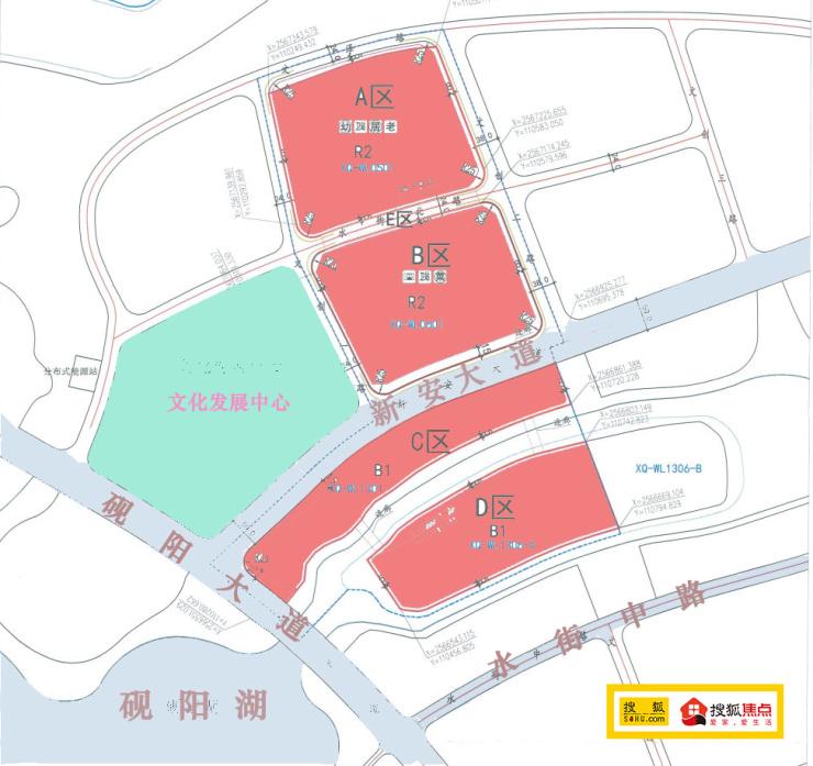预告:11月21日有宗地出让 华侨城将一举拿下?