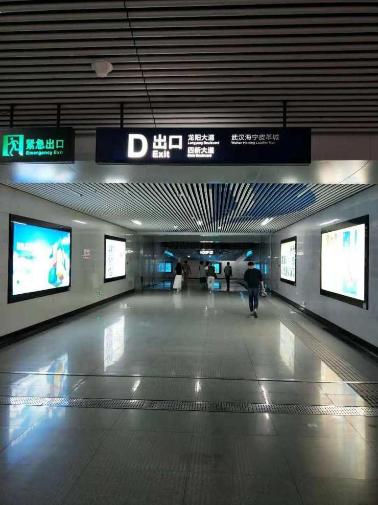 青年说:打造武汉2049先行区的的双地铁、双钥匙公寓产品