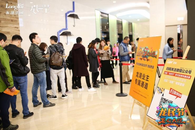浙江龙湖龙民节l天街欢乐季本周上映,那个熟悉的龙民节要来啦!