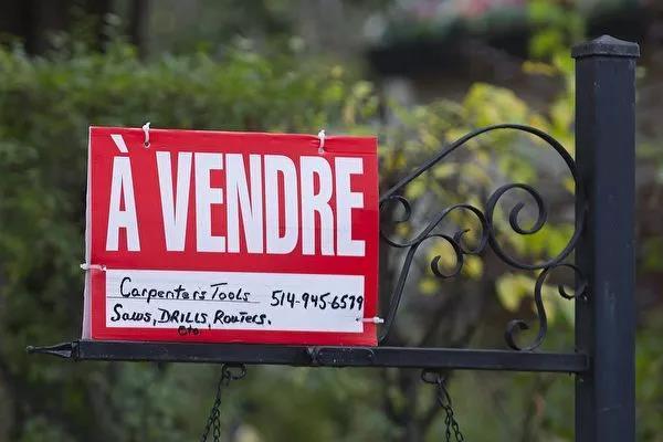 租还是买?蒙特利尔房屋市场持续火爆!多伦多租房成本太高