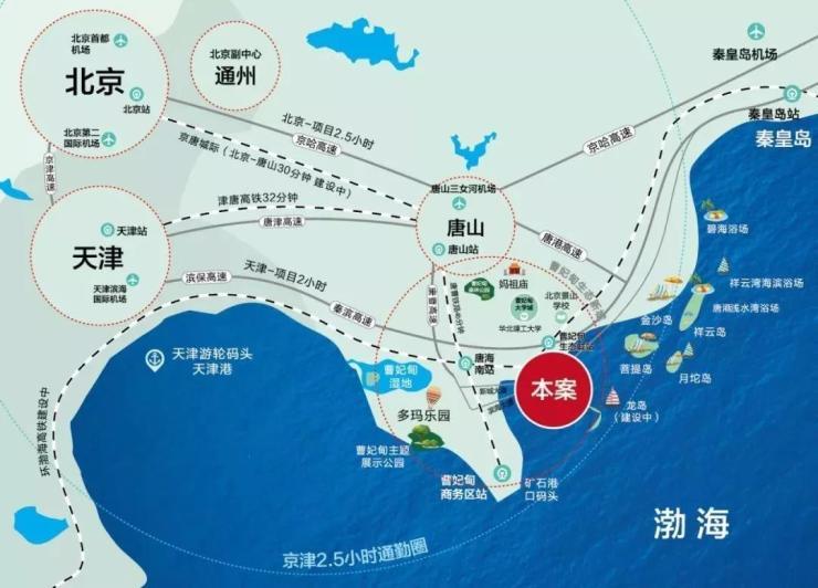 恒大御海天下:百亿拓疆渤海湾区,重塑北中国旅居版图