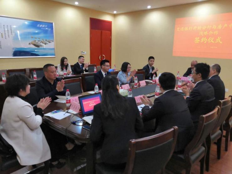 贝壳开封与交通银行开封分行签订战略合作协议