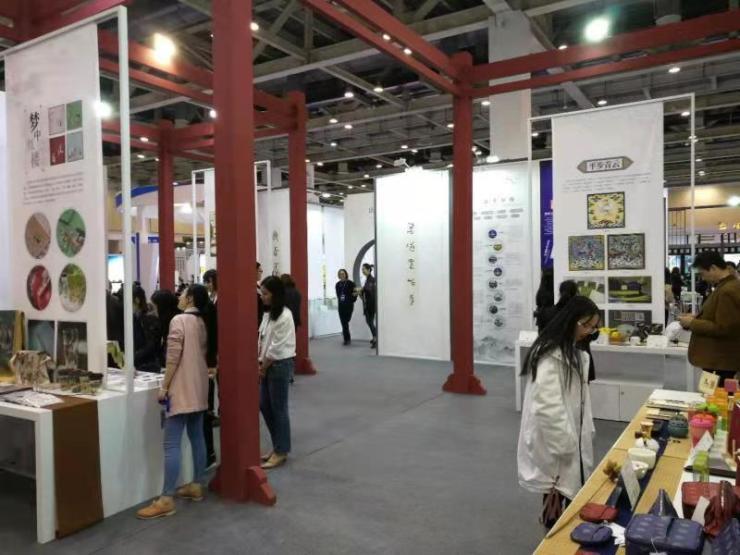 第七届国际版博会隆重开幕 南京全面展示版权发展特色