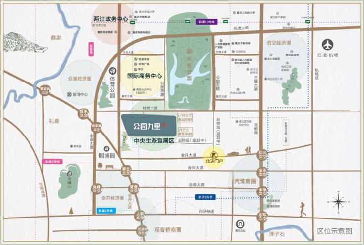 重庆改善型住宅这么多,为何中央公园受到追捧?