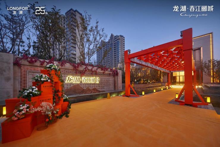 济南龙湖·春江郦城:臻稀小高层,收藏城市大境