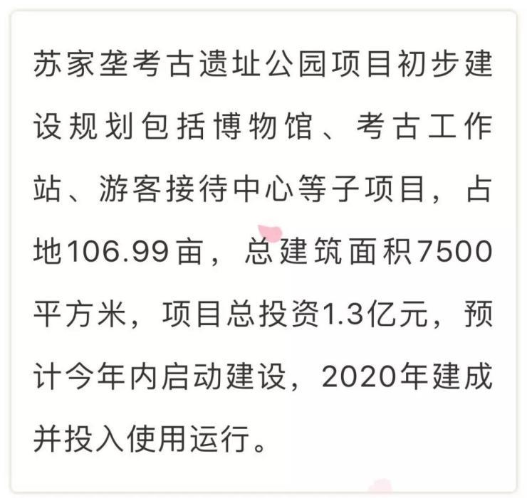 最新!投资1.3亿,荆门今年开建一国家级公园,2年后开园迎客