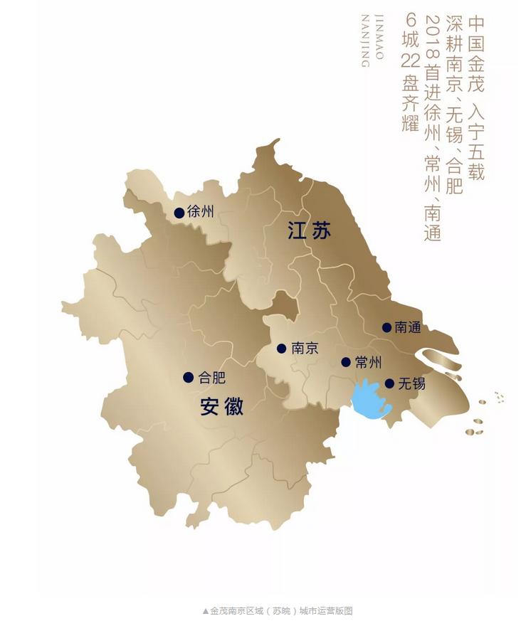 """城市运营新高度,金茂南京""""3+3""""城市空间新品智造未来"""