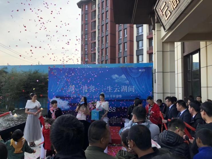 京漢·云湖間實景示范區盛大開放,人氣爆棚!