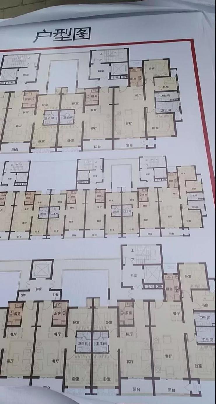 重磅!固安楼宇经济启动区开始拆迁,5A级写字楼将聚集于此!