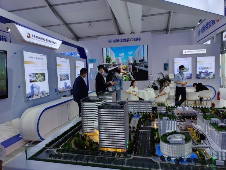 无限创想园区X.0 亦庄盛元2060的未来产业园亮相第24届