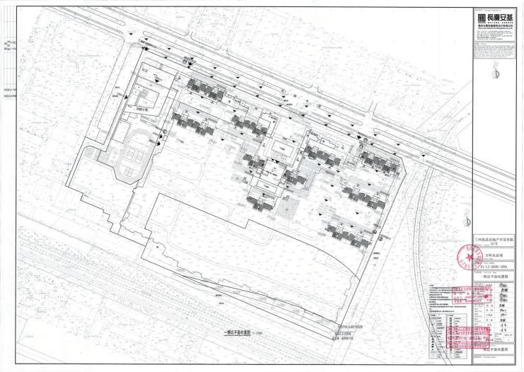 西固万科水晶城项目公示,配套小学与住宅同步建设