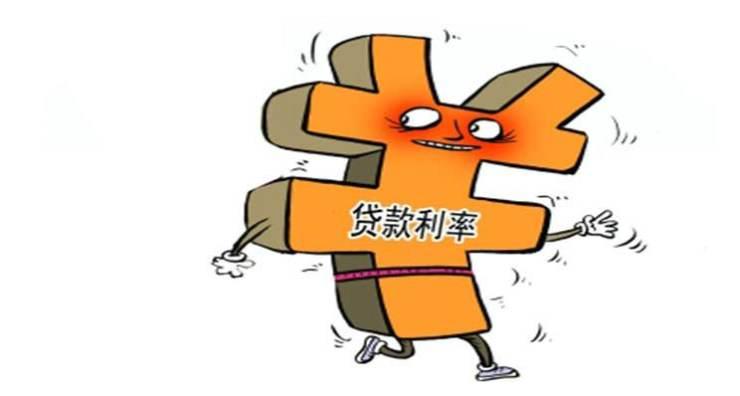 突发!上海楼市释放重大利好 首套房利率折扣重回9折