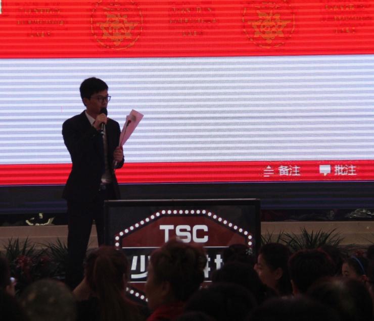 天山熙湖三期TSC少儿讲坛活动成功举办