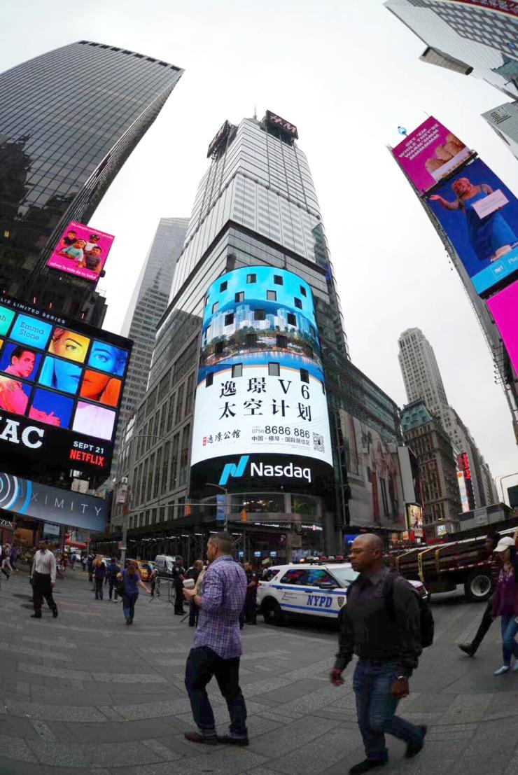 13年攻城略池 中冶制霸纽约时代广场 与世界同框!