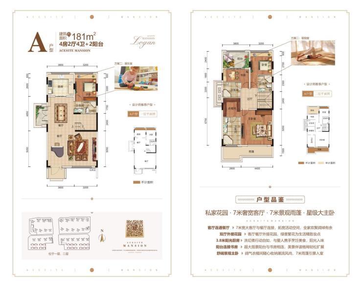 看房日记:龙光玖珑府公园洋房 开启公园低密生活
