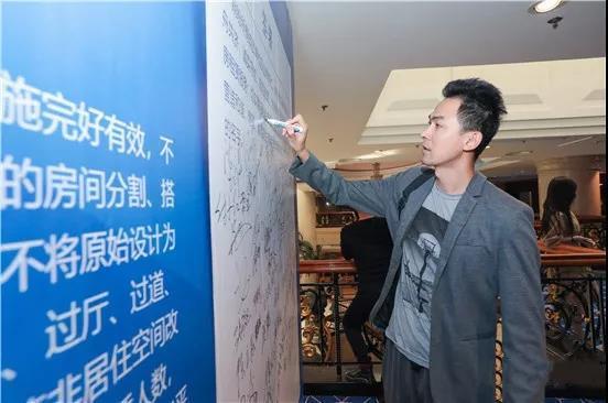 """杭州市住房租賃管理協會成立,麥家公寓當選""""第一屆理事單位"""""""
