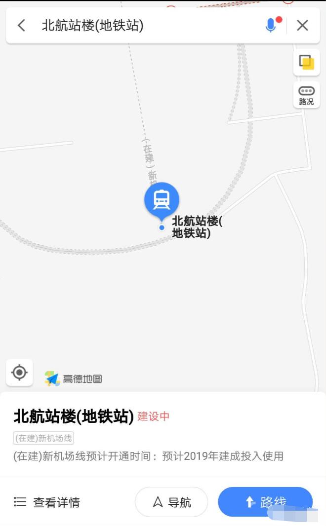 第三轮城南行动计划发布!固安接入黄村火车站!?京南要腾飞!