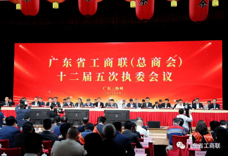 """""""2020广东省百强民营企业""""榜富力荣登第12位"""