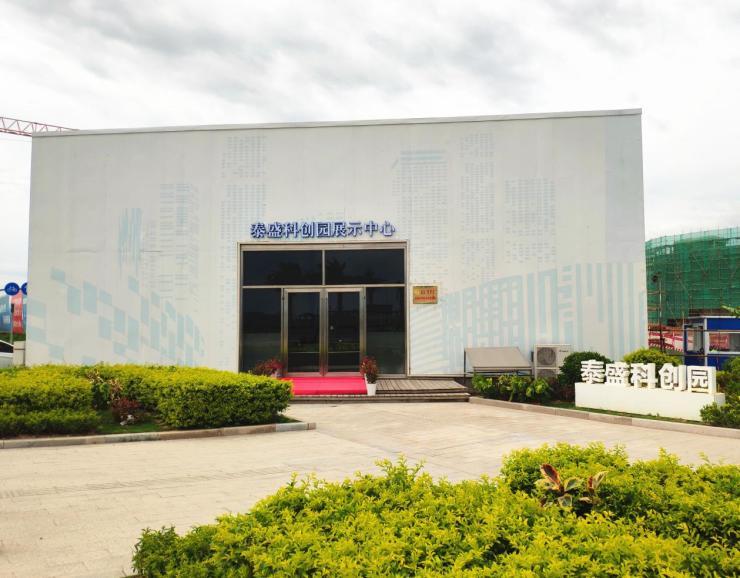 华侨经济试验区发展受关注,近期多方政企代表团莅临参观考察