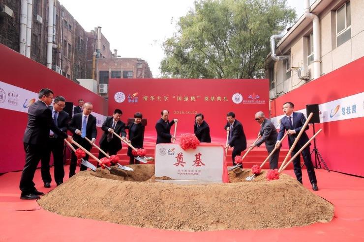 广东省国强公益基金会捐赠清华助力科研创新人才培养