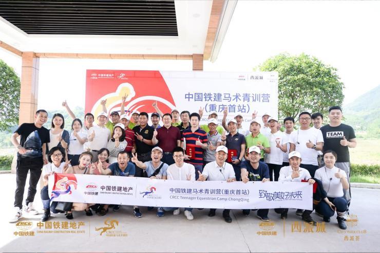 跨越差距:从重庆马术行业的突破做起