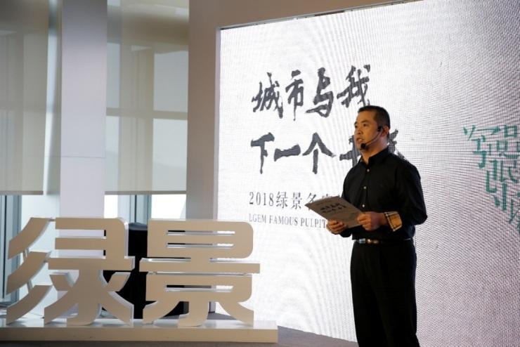 许知远对话深圳:一座城市怎么面对自己的成熟?