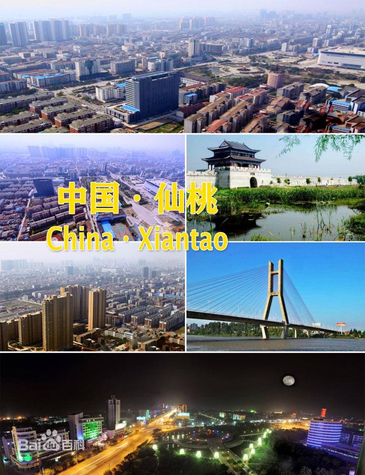 仙桃20年城市变迁:一座城市的记忆!
