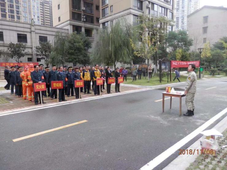 消防安全警钟长鸣 旺城天悦嘉园物业开展消防演练活动
