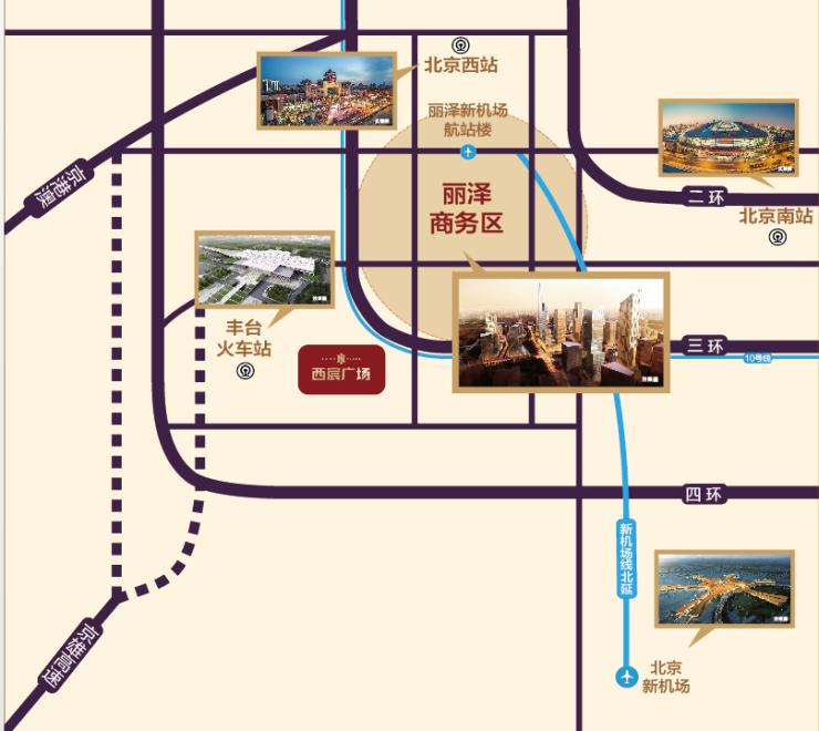 四环禁增商办,北京龙湖西宸广场占据三环备受青睐