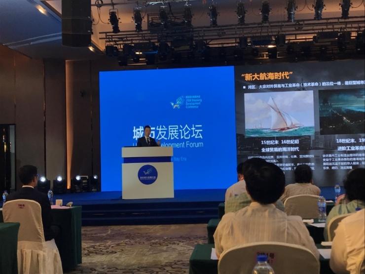 万科杭州李嵬:湾区时代,万科要为城市提供多场景运营服务