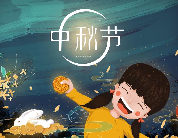 9月15日—17日鼎泰·中汇广场手作月饼派对邀您来HIGH