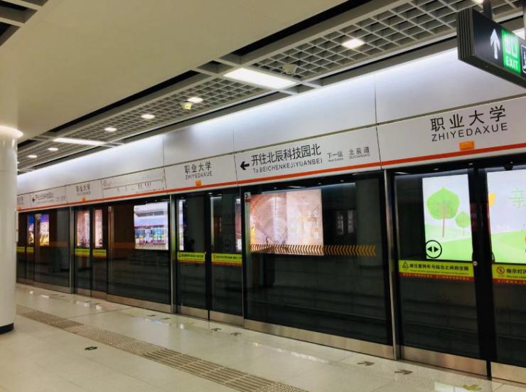 【恒大御景湾】选房临地铁 掌舵人生事业疆场