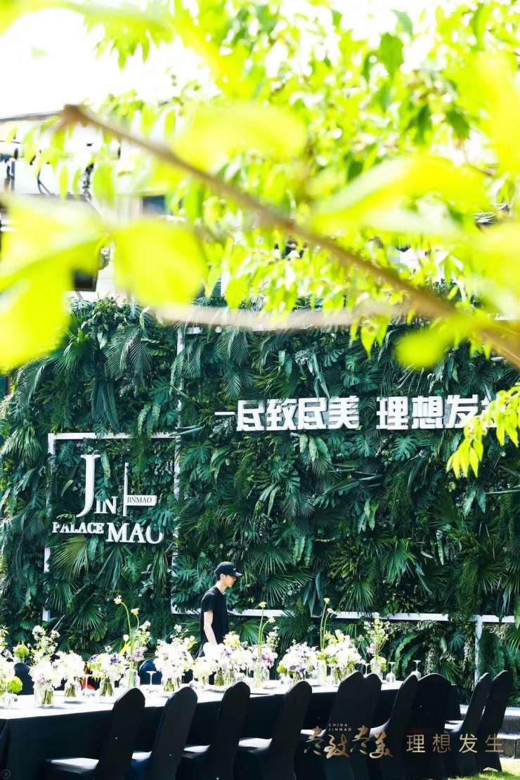 北京金茂府|一场圈层金宴,开启内城美好生活峰值时刻