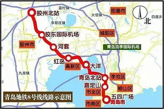 """胶州将打造青岛次中心城市 想买房的赶紧去""""抄底"""""""